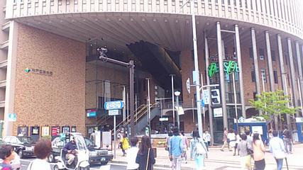 会館 神戸 国際